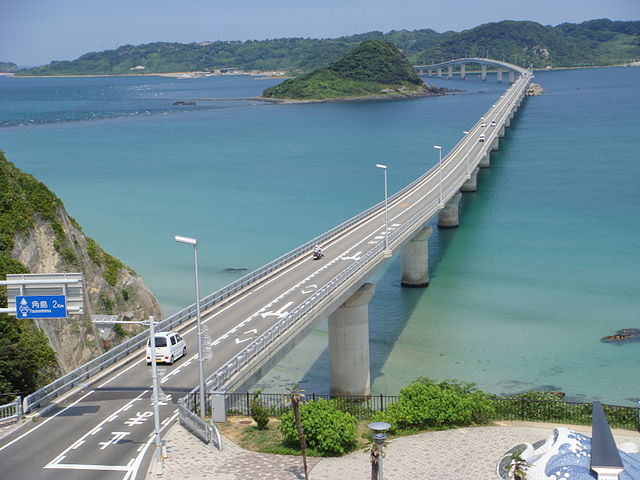 640px-Tsunoshima_Ohashi_Bridge
