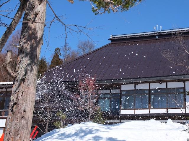 naganosiakiya